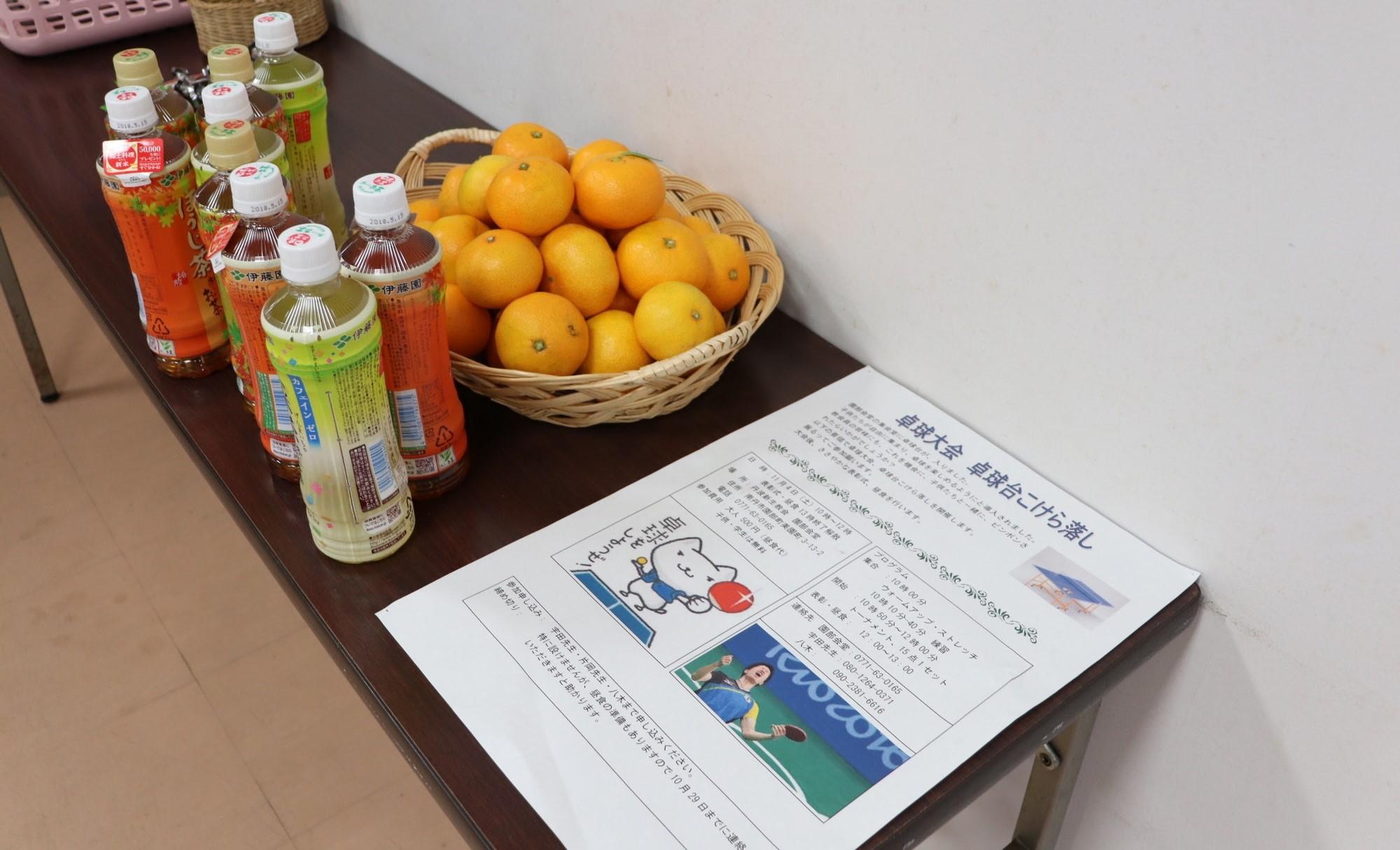 Topics|丹波新生教会